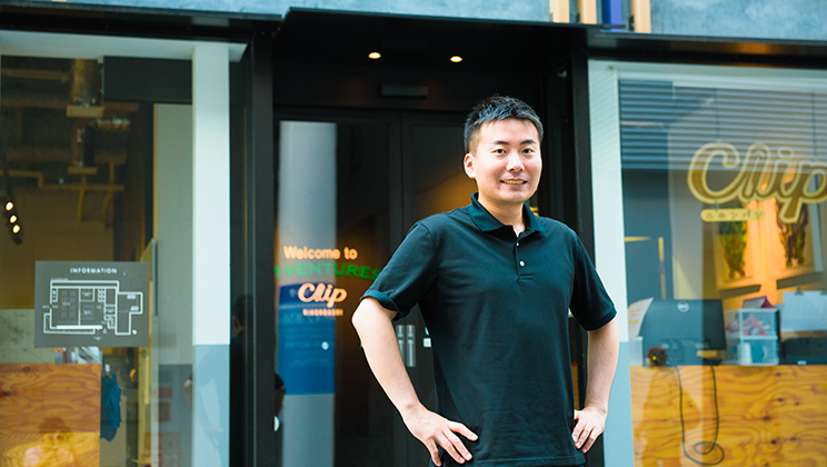"""""""Nihonbashi as a Mecca of Entrepreneurship for Grown-Ups."""" The continued efforts by ProtoStar to support startups."""