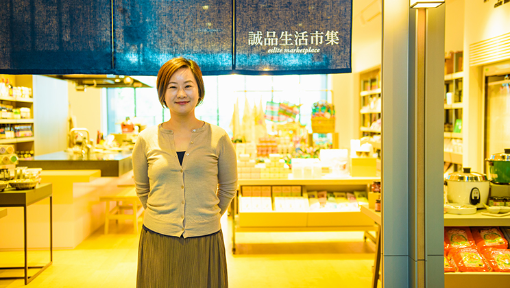The pioneer of complex-type bookstores. Eslite Spectrum, originated from Taiwan, is taking another new step from Nihonbashi.