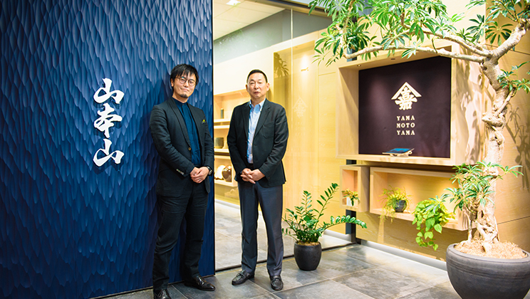 "Keyword ""The Aesthetics of Edo"" Behind the scenes in the rebranding of long-established Nihonbashi tea store, Yamamotoyama."