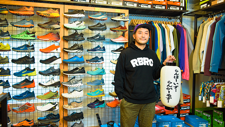 The Trail Running Community - a Forward-Looking Group, Energizing the City and All of Japan.