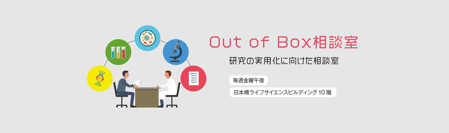 OOB_banner