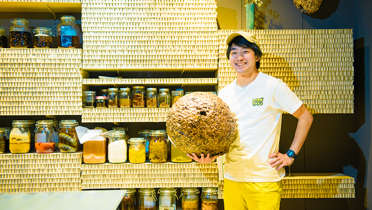 The Future of Beauty According to a Nihonbashi Insect Cuisine Restaurant.