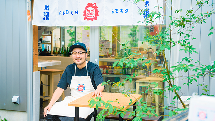 "Setting Down Roots in the Community to Broadcast the Appeal of His Hometown: The Community Created by Omusubi Rice Ball Stand ""ANDON"" and How it Connects the City and Countryside"