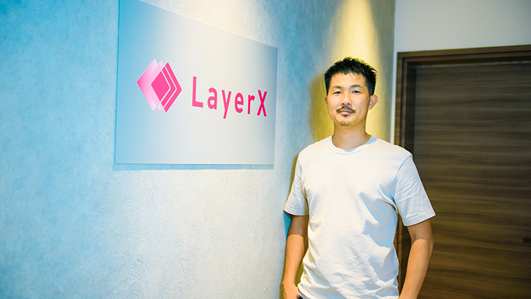 Transforming Japan with Blockchain: