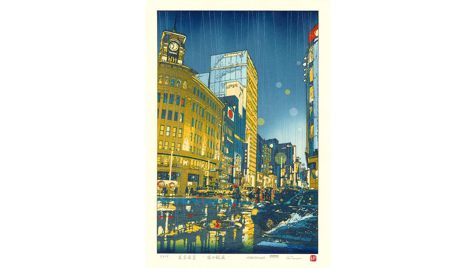 雨の銀座_1528X860