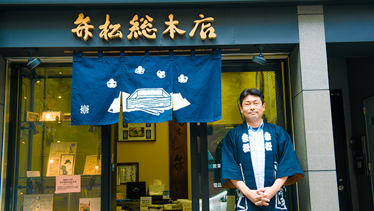 日本橋の広報役として周りをどんどん巻き込みたい。  グッズ展開に SNS 開設、老舗の弁当屋が新しい試みを続ける理由とは?