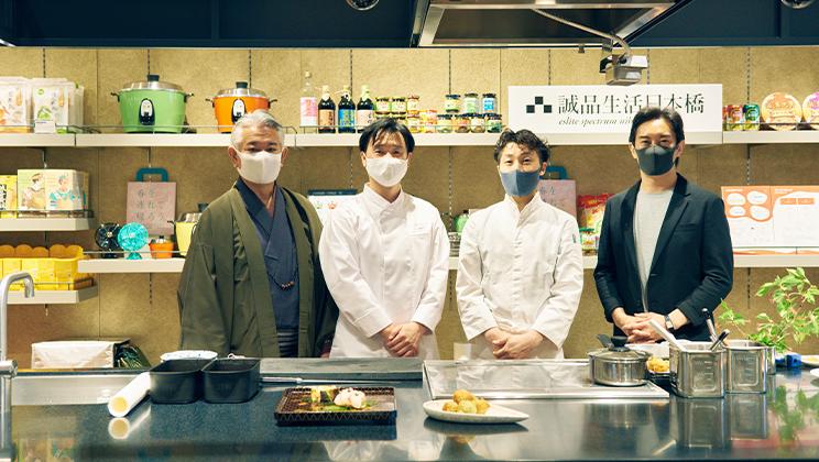 新進気鋭のシェフが江戸の食の四天王を新解釈。伝統の味を進化させた調理実演&トークショー。 ―日本橋FOOD SESSIONレポート vol.2―