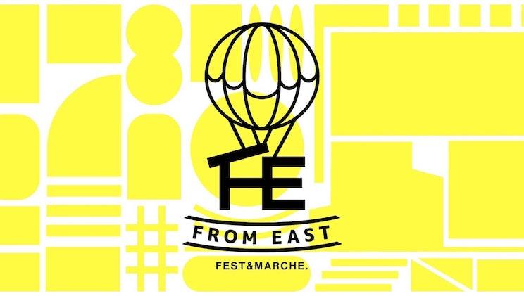 日本橋の東エリアの店舗が一堂に集結! マルシェイベント「FROM EAST」初開催。